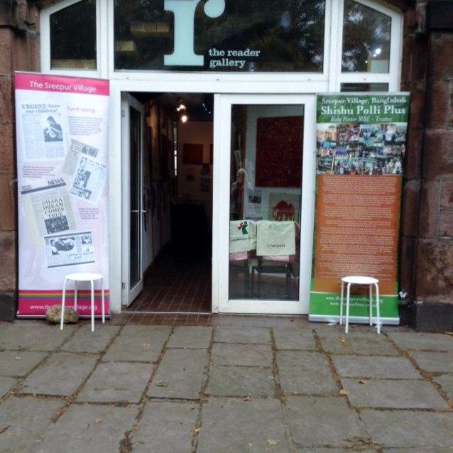 Threading Dreams exhibition, Readers Gallery, Calderstones Park, Liverpool, Oct 2018