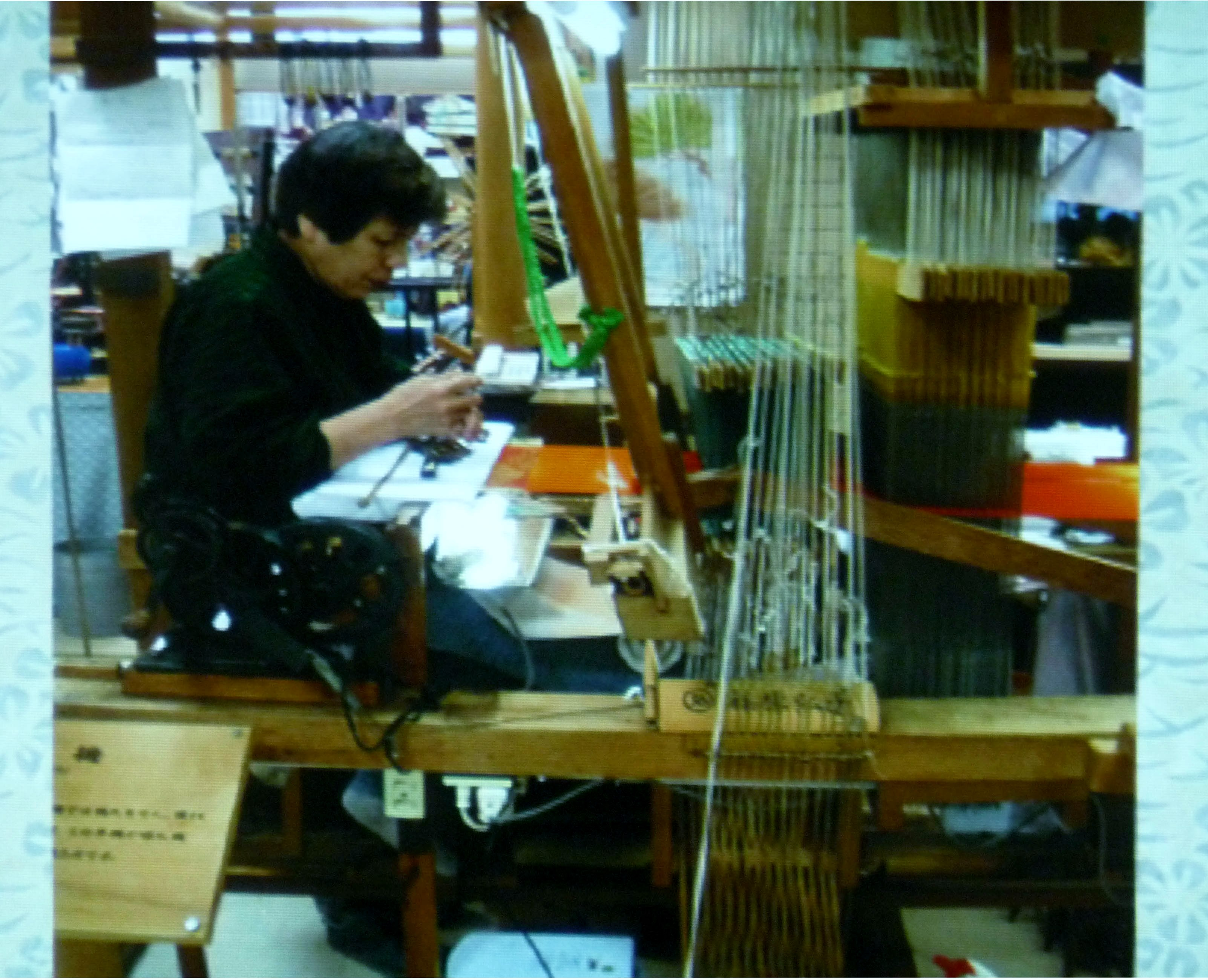 Katie Chaplin slide showing machine weaving silk fabric in Japan