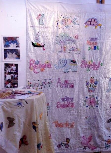 detail of Sreepur quilt, Threading Dreams exhibition, Calderstones Readers Gallery, October 2017