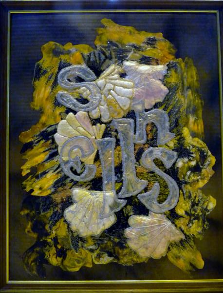 SHELLS by Hilary McCormack