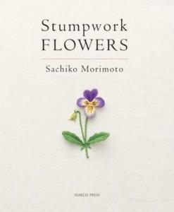 stumpwork flowers by sachiko morimoto_