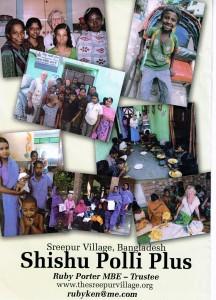 Sreepur Village poster 201308052013_0000