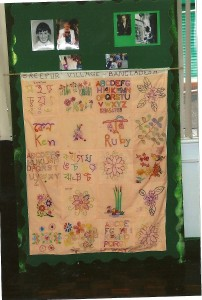 Sreepur quilt in St Patrick's school, Liverpool 8